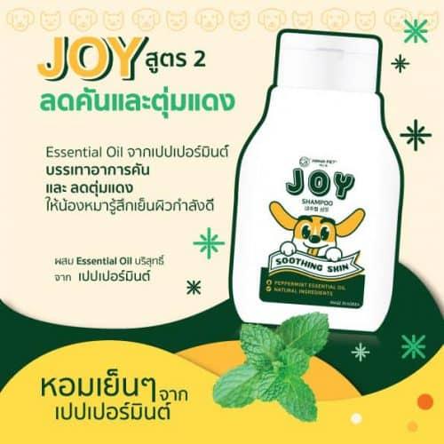 Joy Soothing