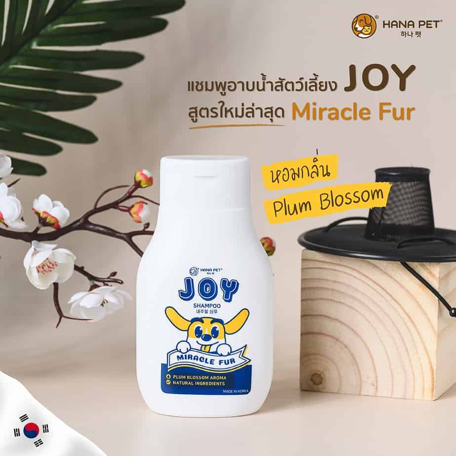 Hana Pet Joy Miracle Fur Dog Shampoo