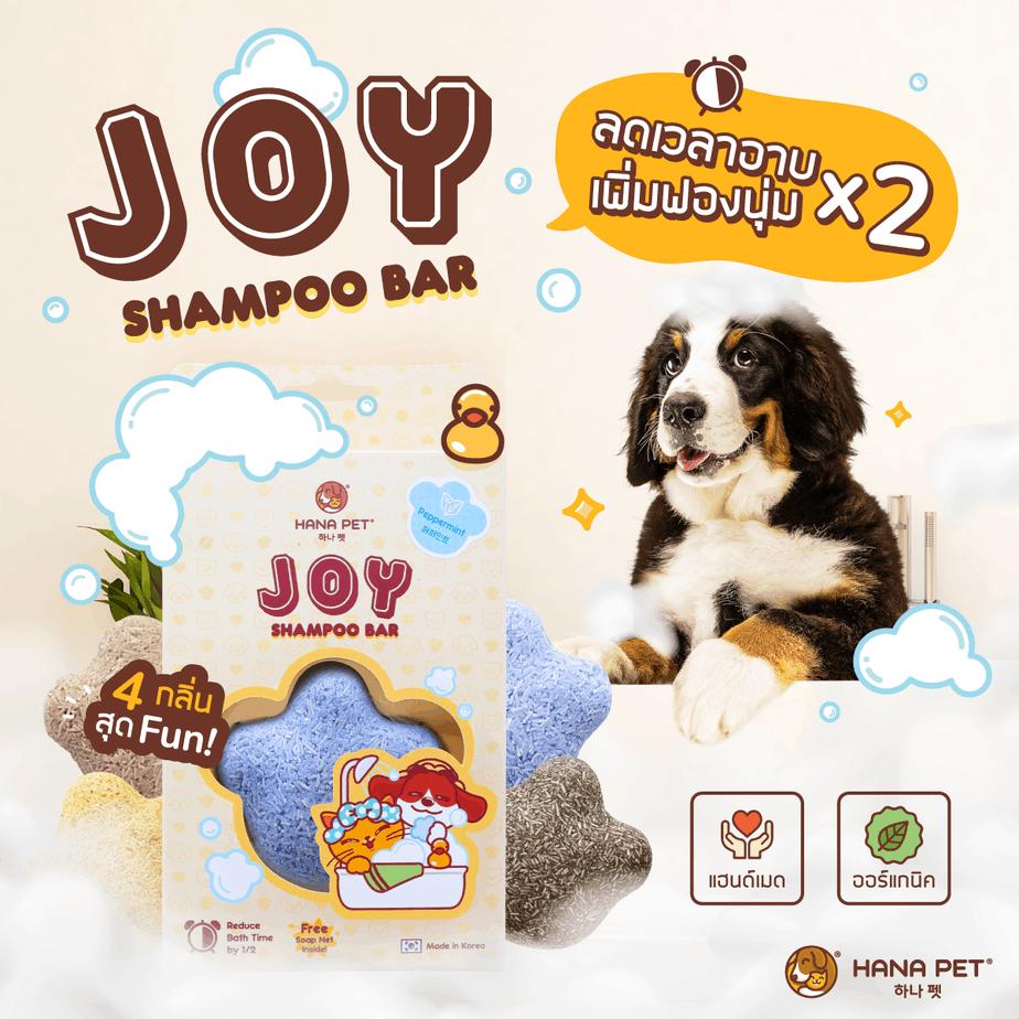 HanaPet-13-ShampooBar